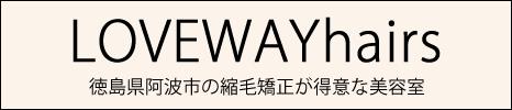 lovewayhairs